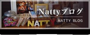 Nattyブログ